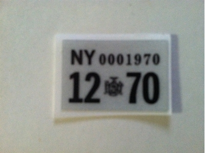 Picture of 1970 New York Registration Sticker